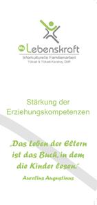 Broschüre Erziehungskompetenz